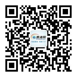【海南微党课大赛】海南肿瘤医院