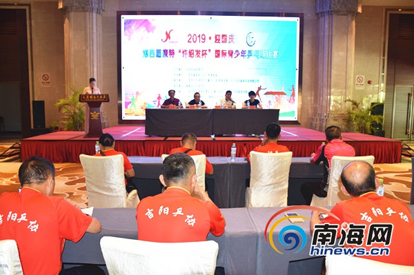 The International Youth Table Tennis Competition to kick off