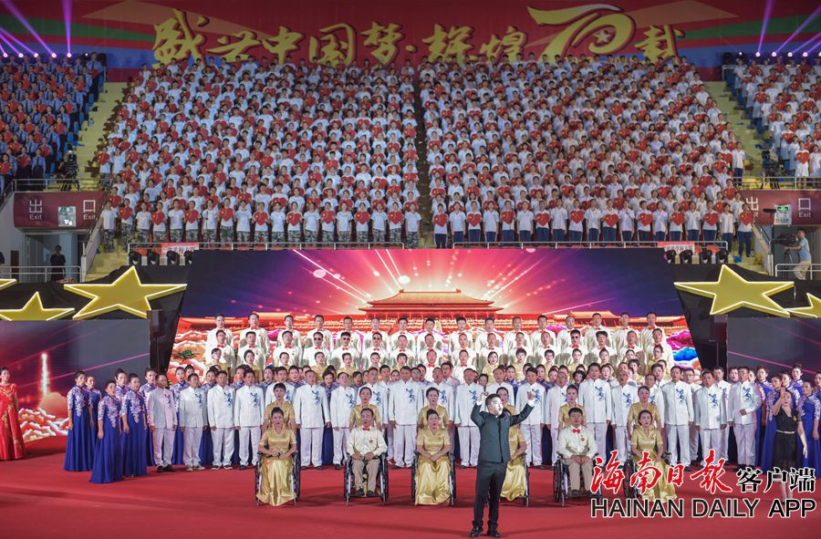 The Voice of Hainan: Hainan stages grand chorus to celebrate PRC's 70th founding anniversary