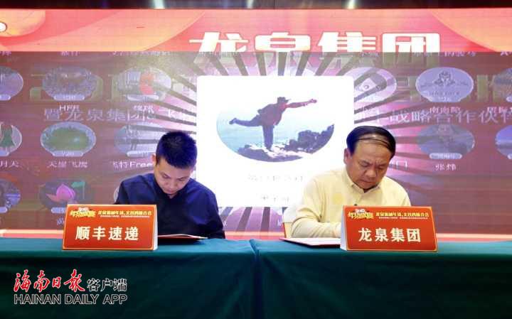 龙泉集团和飞特科技达成深度战略合作 传统餐饮品牌携手互联网沛县门户