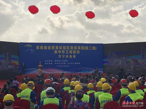 万宁3个重点项目28日集中开工总投资16.4亿元