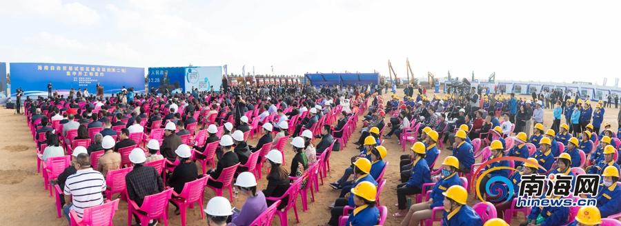 组图|海南自由贸易试验区建设项目(第二批)集中开工和签约