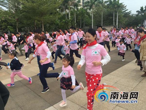 金海浆纸支持洋浦第三幼儿园开展迎新马拉松亲子跑步比赛