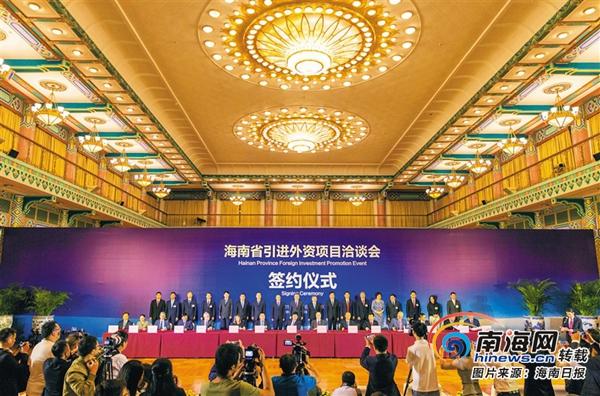 <b>海南省商务厅积极落实任务要求发挥商务力量打造开放型经济</b>