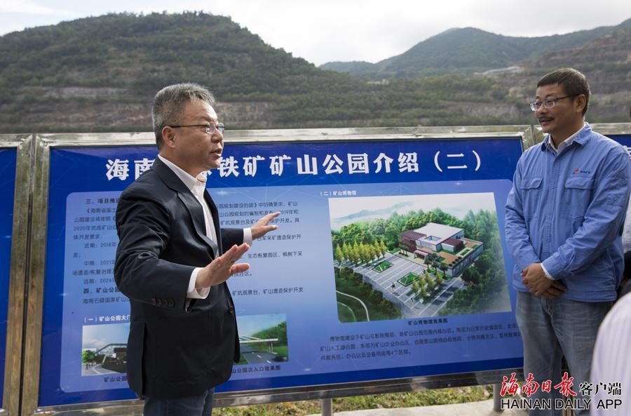 沈晓明在昌江调研时要求找准定位发挥优势积极探索转型发展的路子