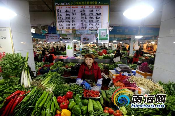 海口秀英10家农贸市场推广明码标价让百姓买得放心