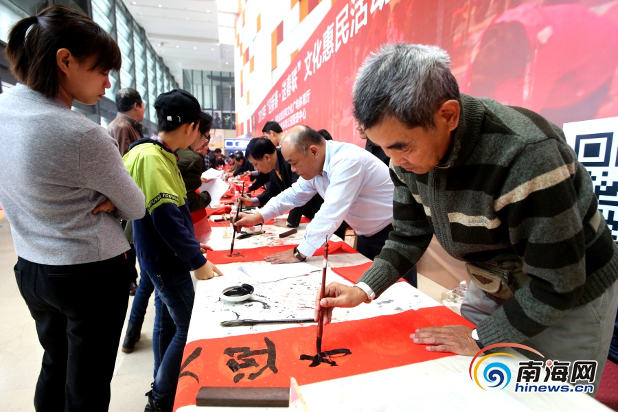 海南举行文化惠民活动 30名书法家免费为市民写春联