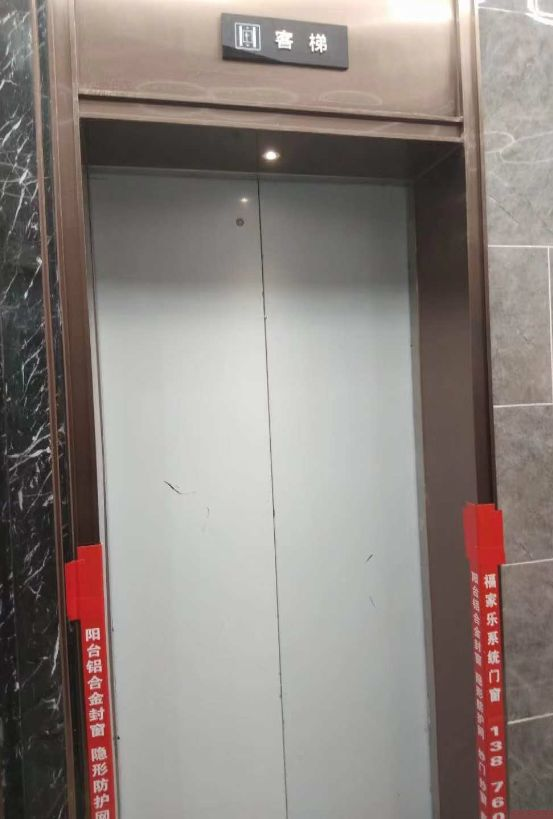 垃圾桶未清理、电梯频繁故障这些问题12345联动海口多部门妥善处理