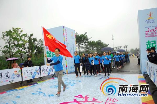 bob官网:2019洋浦第二届全民健身跑开跑 金海浆纸员工热情参与展风貌