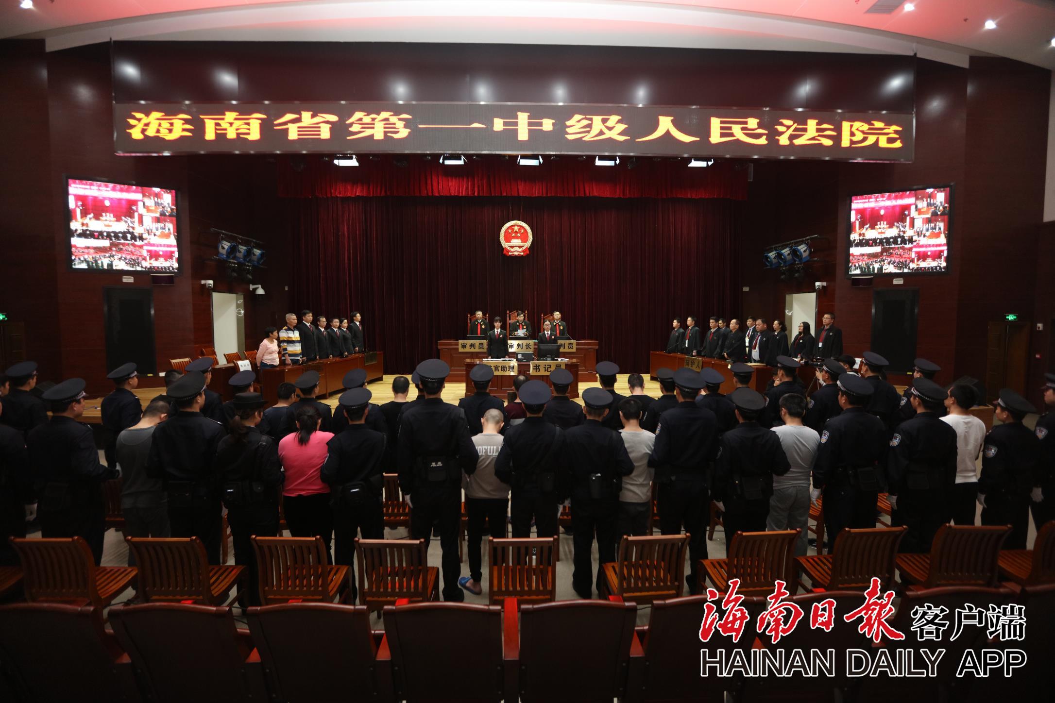 海南一中院对郭斌等人涉黑案作出一审宣判