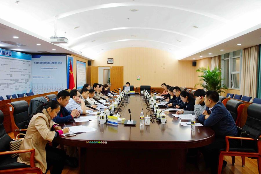 国家税务总局海南省税务局召开座谈会征集个税宣传的意见