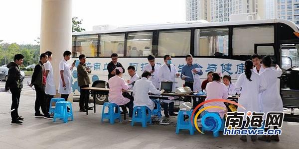 海南西部中心医院94名职工无偿献血25500毫升刷新医院献血史