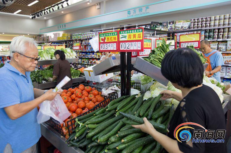 点赞!三亚设72家平价蔬菜供应点 市民买到放心菜