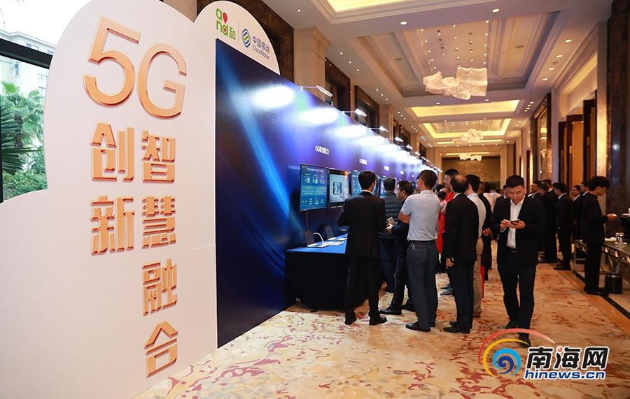 <b>椰视频 好消息!中国移动5G联创中心开放实验室落户海南</b>