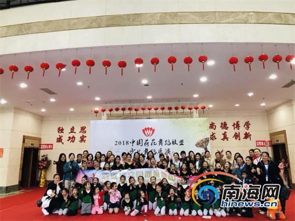 海南童星盛典1月22日上演23名学生以群舞《泳气》展现时代精神