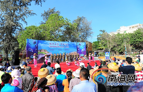 三亚美丽乡村旅游文化节走进西岛