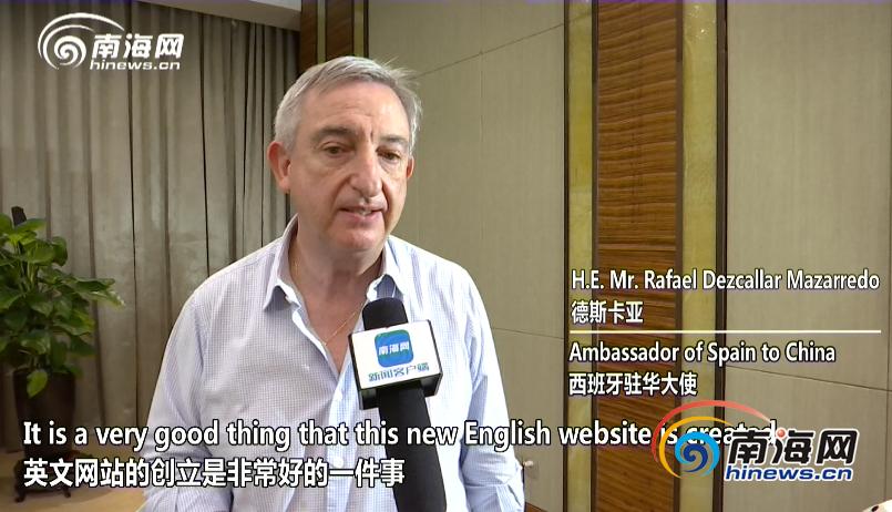 bob电竞:椰视频|英文原创:多国大使点赞南海网英文报道平台