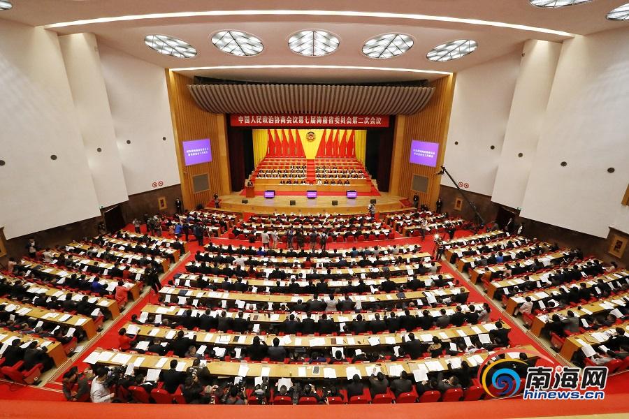 海南省政协七届二次会议开幕 刘赐贵沈晓明到