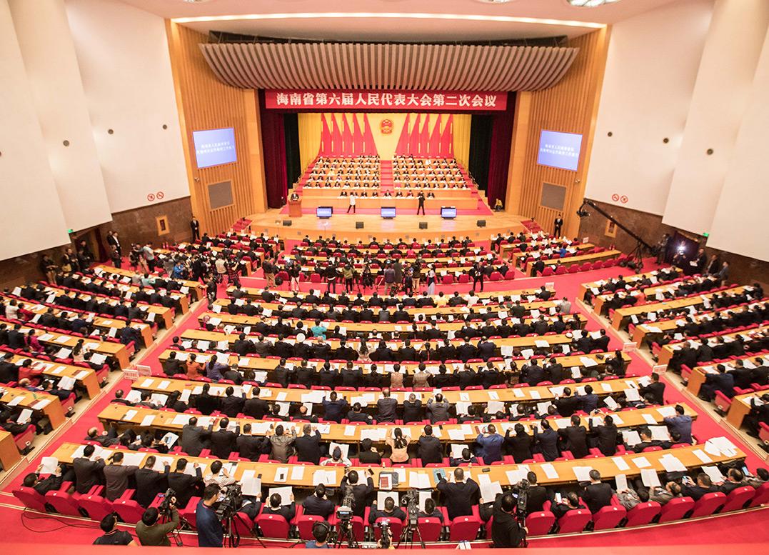 海南省六届人大二次会议在海南省人大会堂开幕