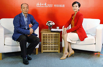 海南省市场监管局局长:将进一步放宽市场准入门槛 提高造假违法成本