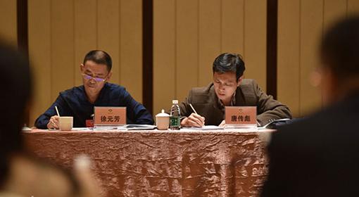 海南两会影像:政协委员围绕美好新海南发展建言献策