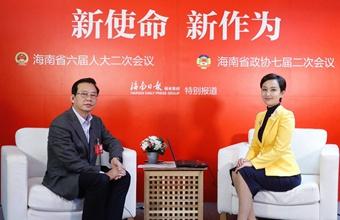 澄迈县委书记吉兆民:2019年,外资招商是澄迈精准招商的重点