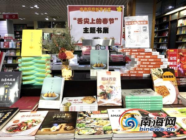 春节期间新华书店将举办文化惠民活动阅读打卡获新春礼包