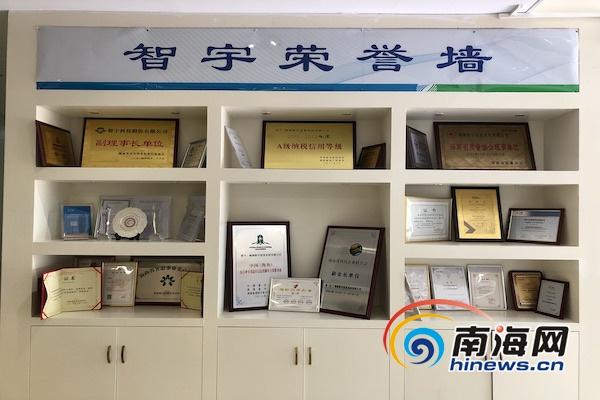 智宇科技股份有限公司:致力成为信息化企业先行者