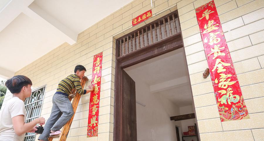组图丨海南:新春走基层 看看村子里的春节味道