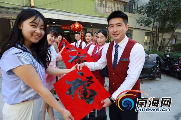 南航海南分公司为单身青年员工举行包饺子送温暖活动