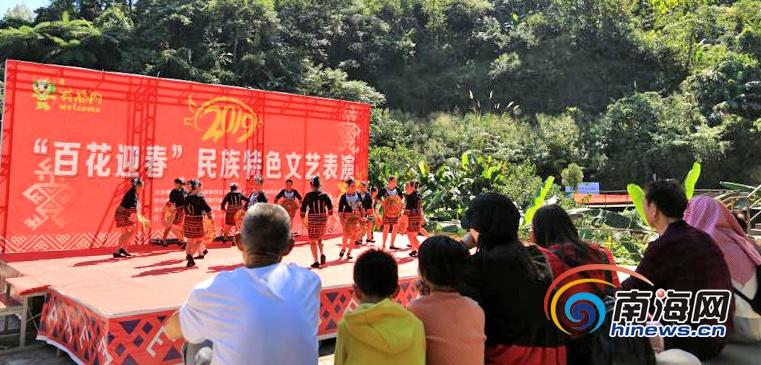 组图 海南中部新春生态游成新宠