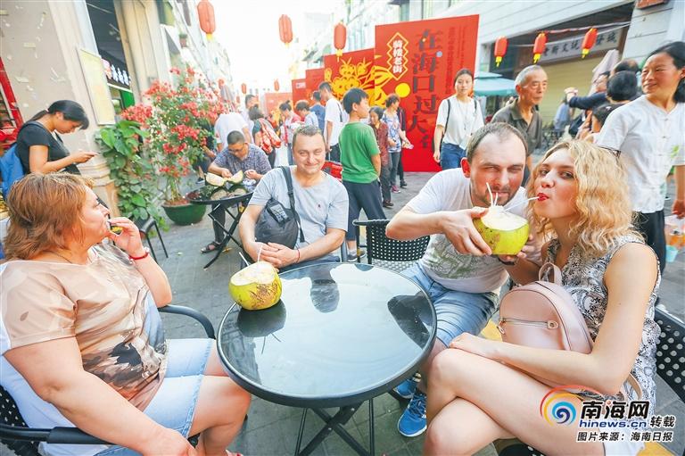 """春节海口各景区景点推出文化旅游大餐 市民游客体验""""海口味道"""""""