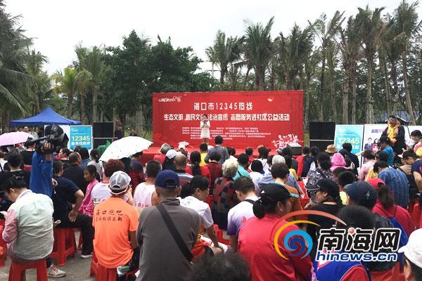 400余人齐聚海口市民游客中心 喜迎元宵佳节