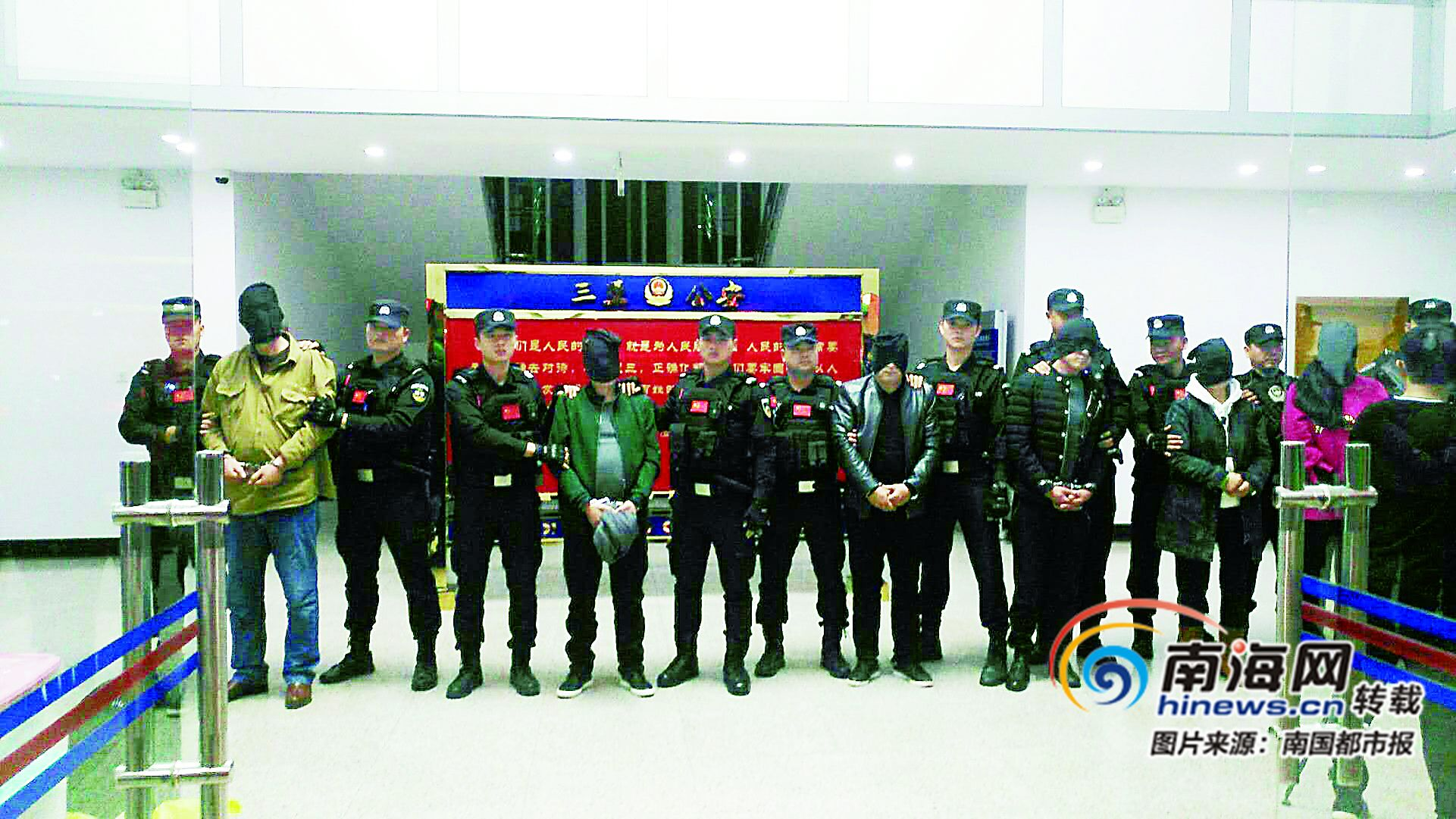 三亚警方侦破跨国毒品案 抓获37人缴获毒品17公斤