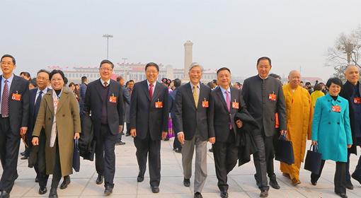 组图丨全国政协十三届二次会议开幕