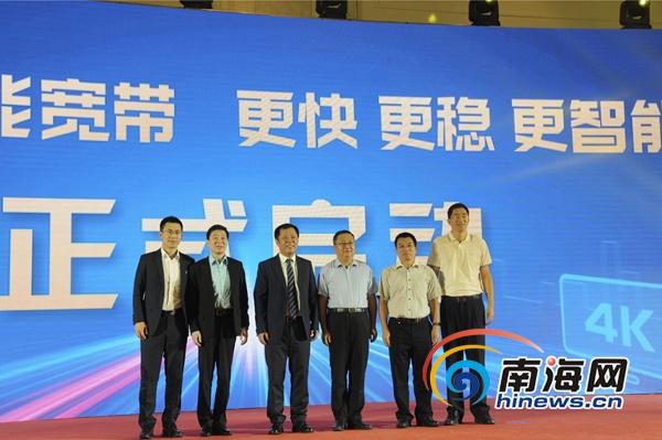 中国电信智能宽带登陆海南 8秒左右下载一部1GB的电影