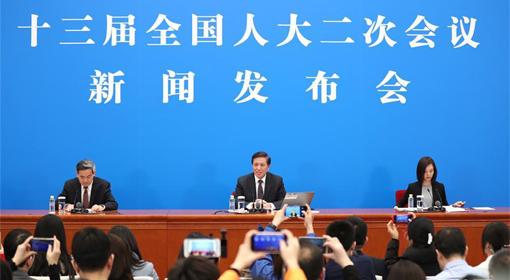 组图|十三届全国人大二次会议举行新闻发布会