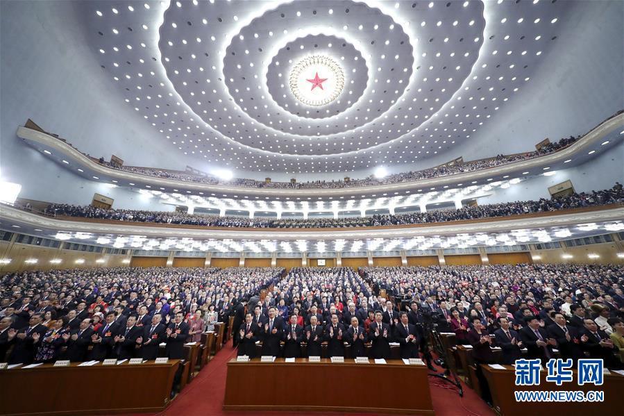 (两会·人大开幕·XHDW)(1)十三届全国人大二次会议在京开幕