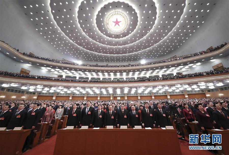 (两会·人大开幕·XHDW)(5)十三届全国人大二次会议在京开幕