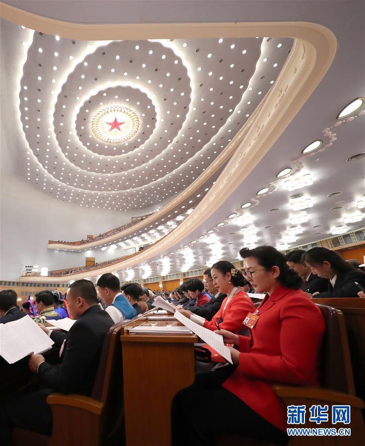 (两会·人大开幕·XHDW)(8)十三届全国人大二次会议在京开幕