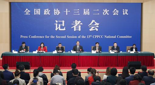 实录 | 政协委员谈优化营商环境、促进民营经济高质量发展