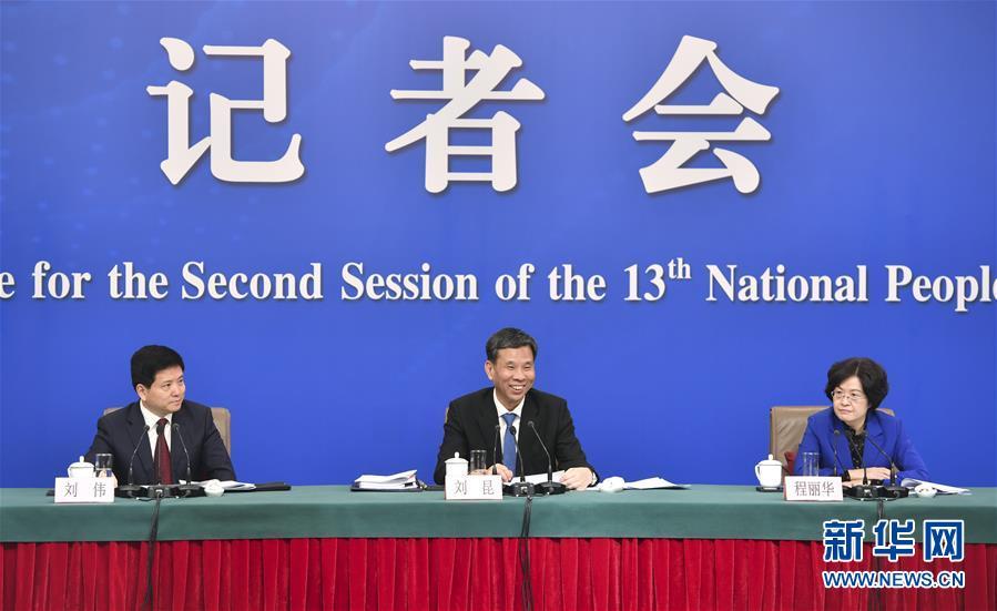 """(两会)(7)财政部部长刘昆等就""""财税改革和财政工作""""答记者问"""