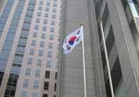 日方拒绝执行韩法院判决 韩遭强征劳工申请扣押资产
