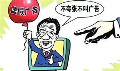 """三亚公布两起网络虚假宣传案 网络发布""""最""""字宣传被罚2万元"""