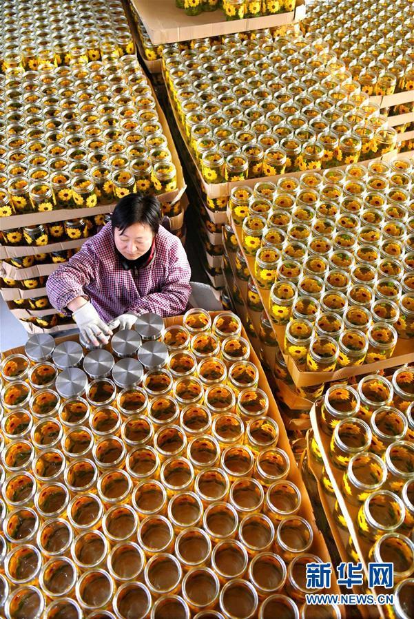(新华全媒头条·两会特别报道·图文互动)(2)中国发展的明天一定更美好——从全国两会看奋进中国的发展信心