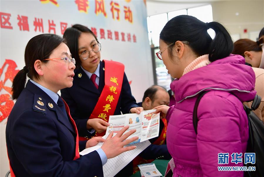 (新华全媒头条·两会特别报道·图文互动)(10)中国发展的明天一定更美好——从全国两会看奋进中国的发展信心