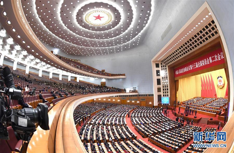 (两会·XHDW)(1)全国政协十三届二次会议闭幕