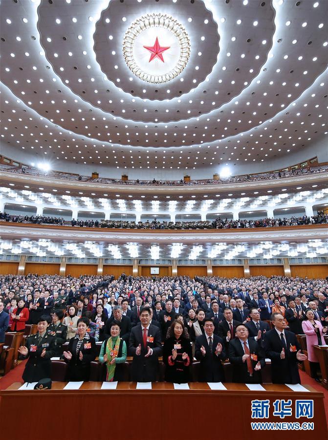 (两会·XHDW)(2)全国政协十三届二次会议闭幕