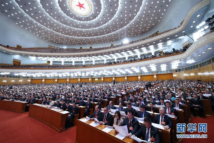 (两会·XHDW)(6)全国政协十三届二次会议闭幕