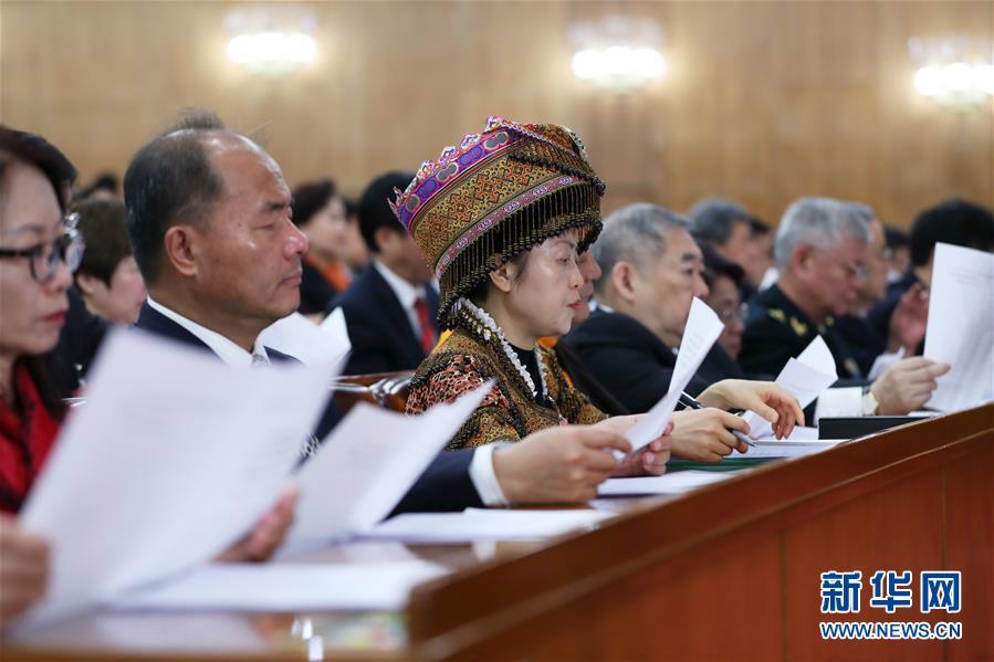 (两会·XHDW)(9)全国政协十三届二次会议闭幕